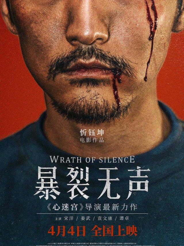 悬疑犯罪人性 | 近几年最喜欢的中韩导演