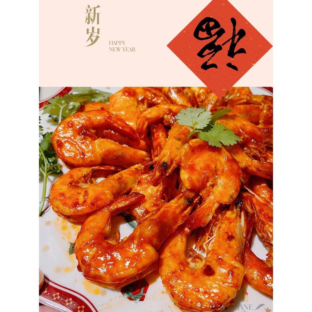 🧧茄汁油焖大虾🍤🍤🍤