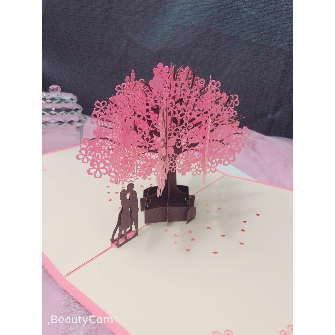 樱花3D贺卡🌸