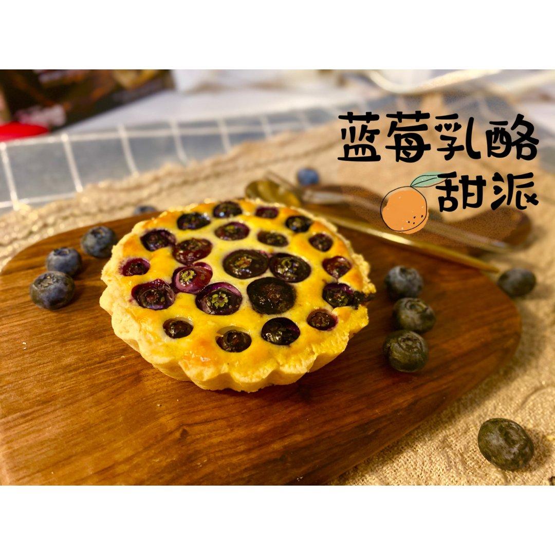 米君烘焙店🧁 来自夏天的甜点塔:蓝...