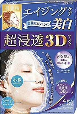 $9.52 KRACIE Hadabisei Super Moisturizing 3D Facial Mask Brightening Sheets, 4 Count