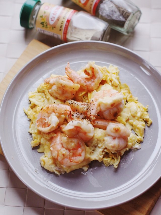 【低脂减肥餐】虾仁滑蛋新吃法