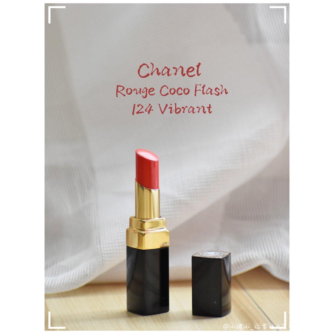 夏日西柚新品口红 Chanel c...