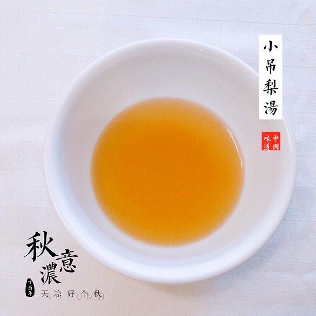 小吊梨汤。老北京过去秋冬常见的汤品...