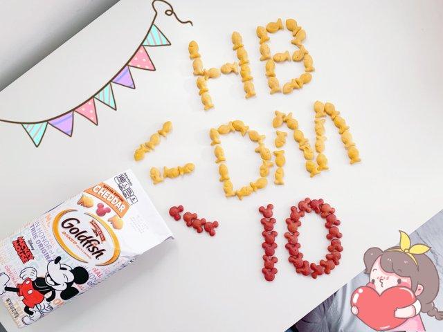 生日快乐我的君🎉祝DM越办越好 大...
