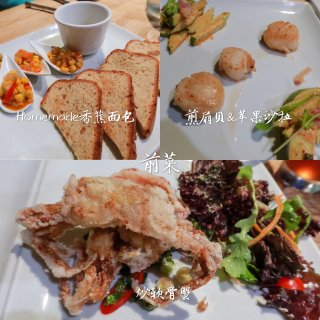 全伦敦最好吃的泰国餐厅:Champor ...