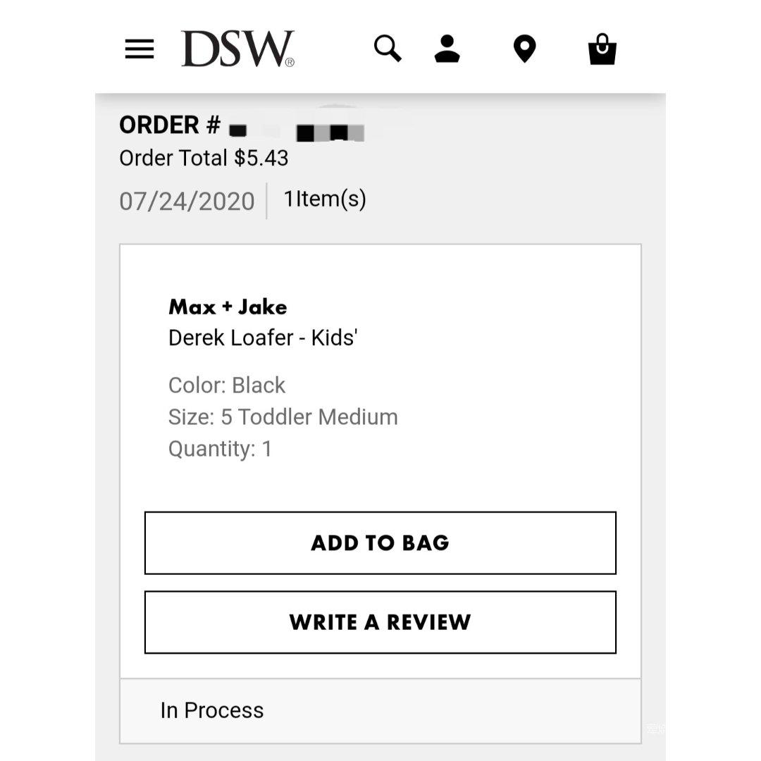DSW一单