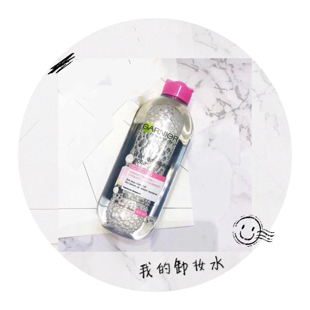 美容品挑战第1天<br /> <b...