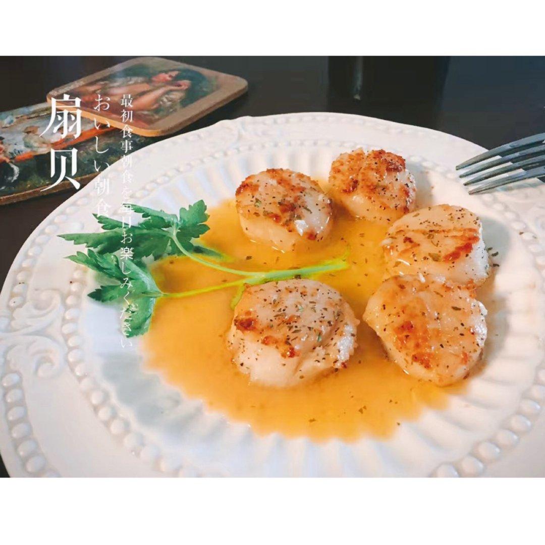 【夏季轻食】浓郁可口的黄油香煎扇贝