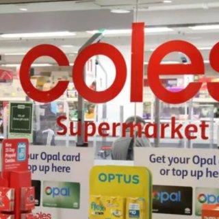 Coles超200款产品永久降价,wws...