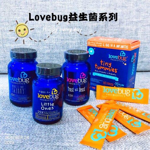 微众测》为家人终身健康尊定基础之❥ LoveBug益生菌