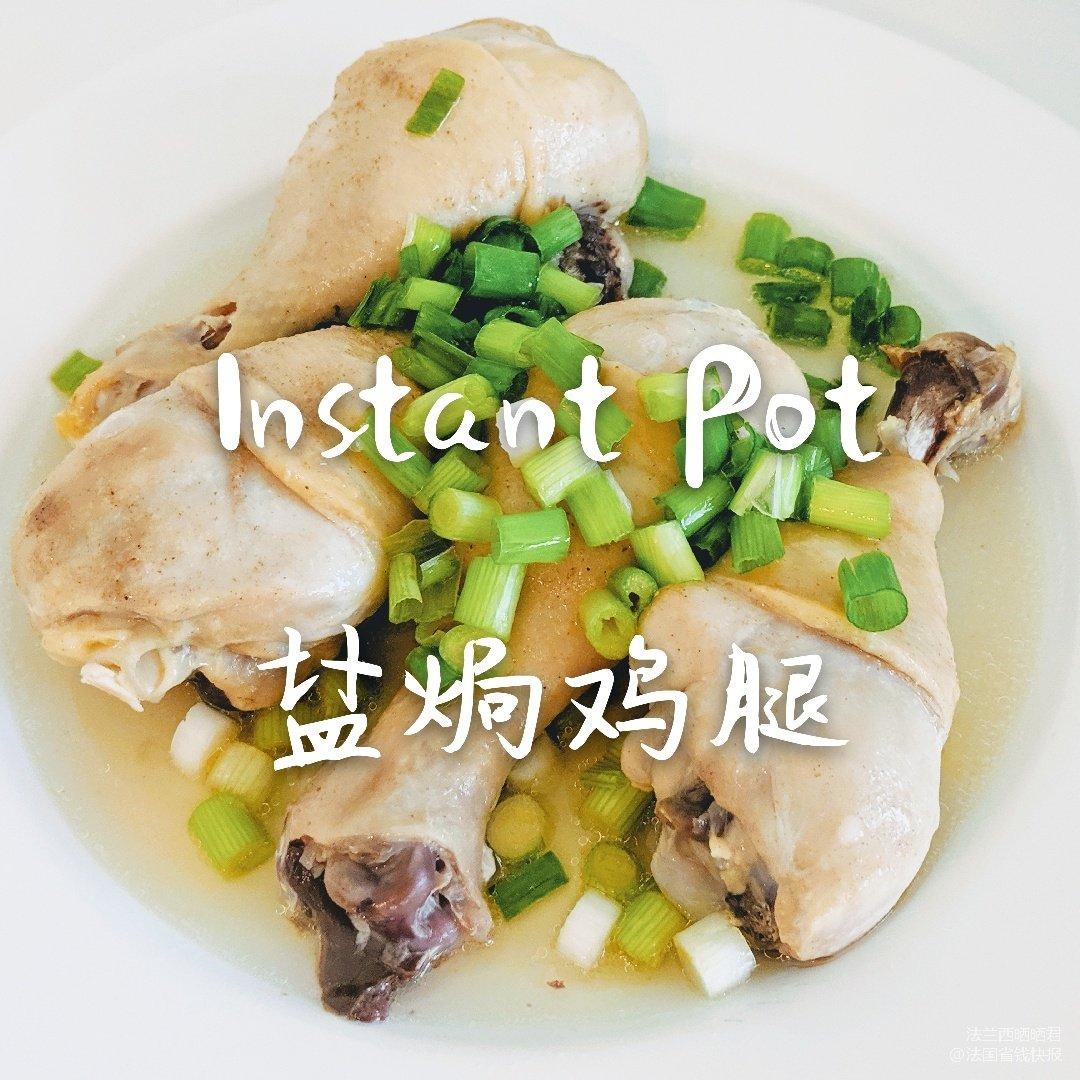 #Instant Pot食谱| 1...
