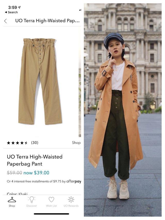 不闲置4⃣️  UO 裤子👖