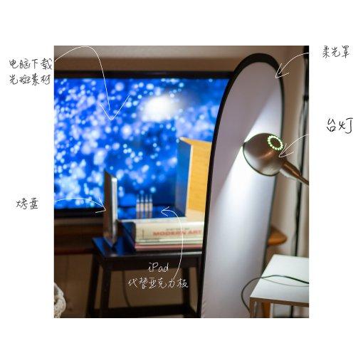 无灯拍摄 | 如何用家居小物拍产品大片