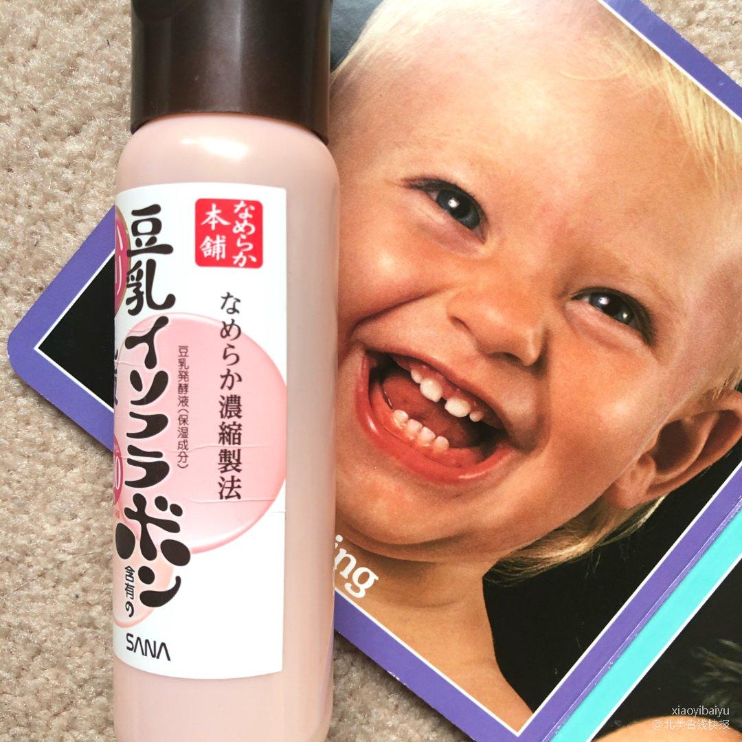 日本护肤品之 - 豆乳