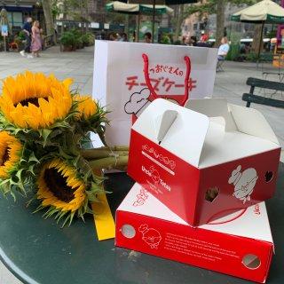 日本人气蛋糕店Uncle Tetsu进驻纽约🧀幸福的味道