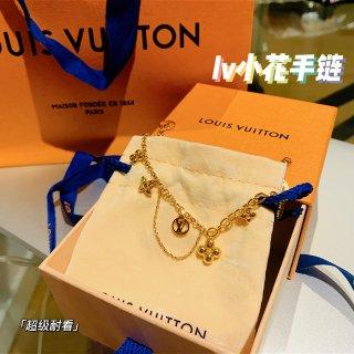 伦敦,Louis Vuitton 路易·威登