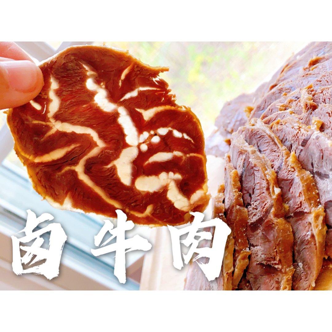 祖传卤牛肉秘方,味道太正宗了