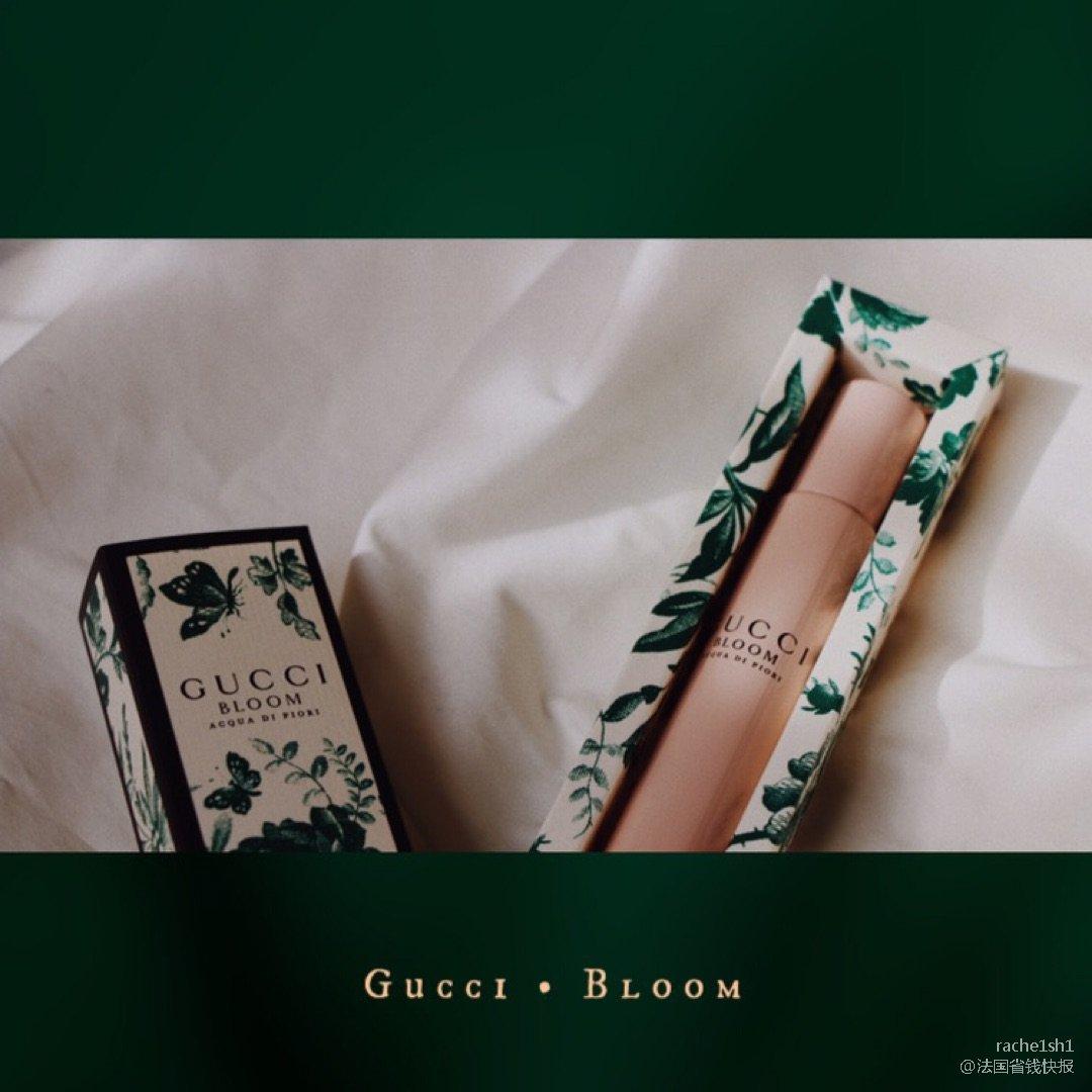 Gucci•Bloom便携香水放在...