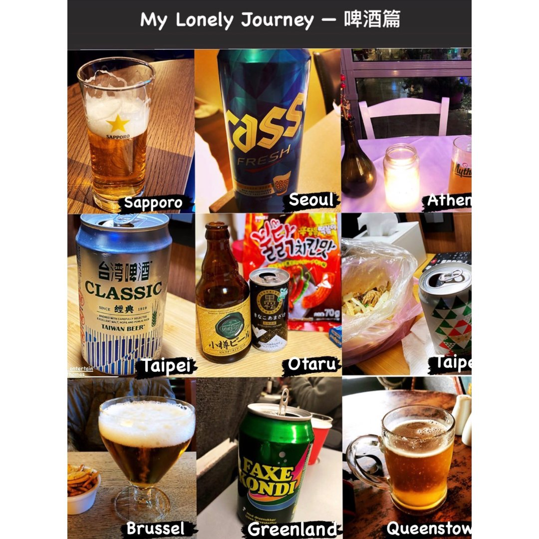 My Lonely Journey — ...