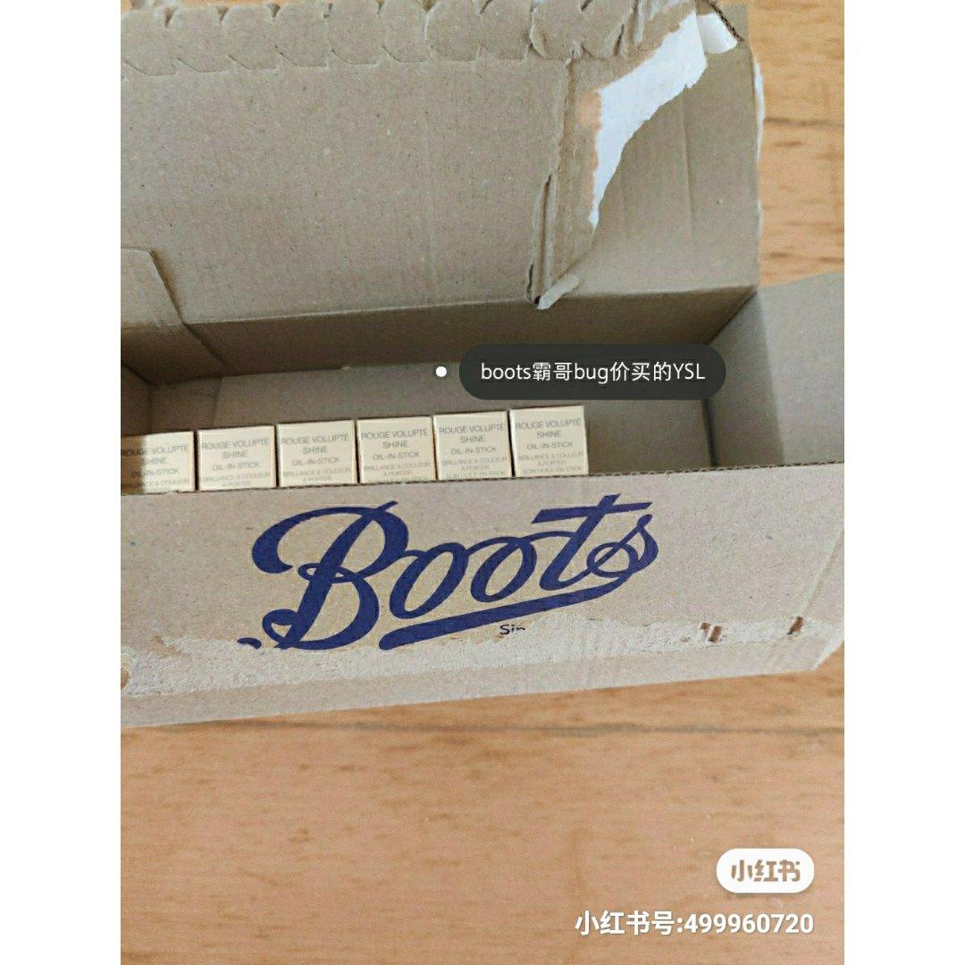 boots霸哥价买到的YSL...