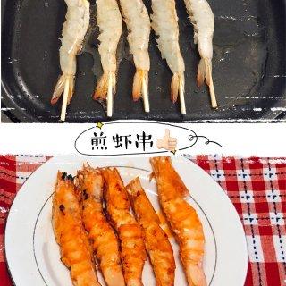 🔥在家也能做章鱼烧的秘密武器 | 附带烧烤盘,日料做起来!