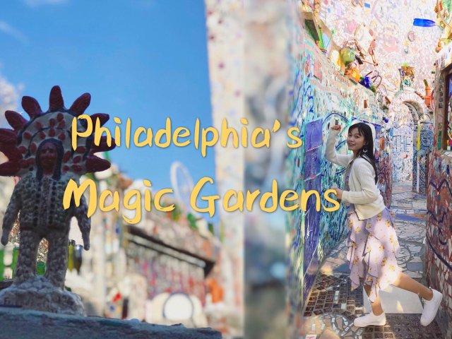🤟费城魔幻花园🙈🙉🙊🐵🐒