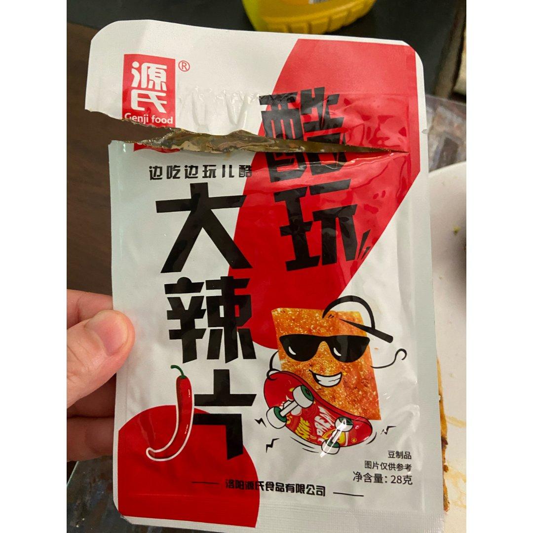 亚米-大辣片