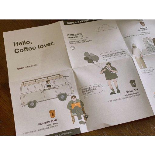 🌞炎炎夏日来盒可可爱爱的「三顿半」咖啡吧☕️