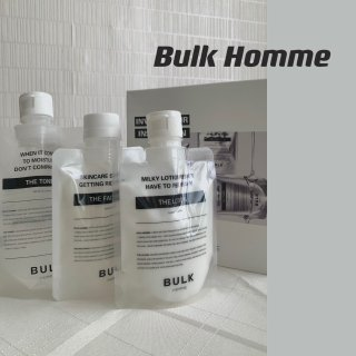 BULK HOMME - BULK HOMME - Men's Skincare