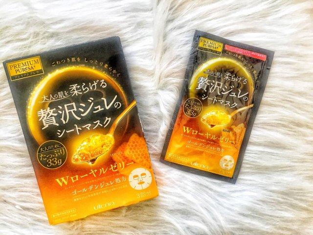 鼠年🐭大吉|日本🇯🇵黄金面膜