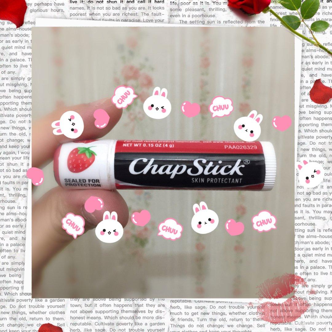 草莓润唇膏!