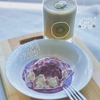 蓝莓山药小火山+奇异果奶昔 Nutribullet搅拌机搞定