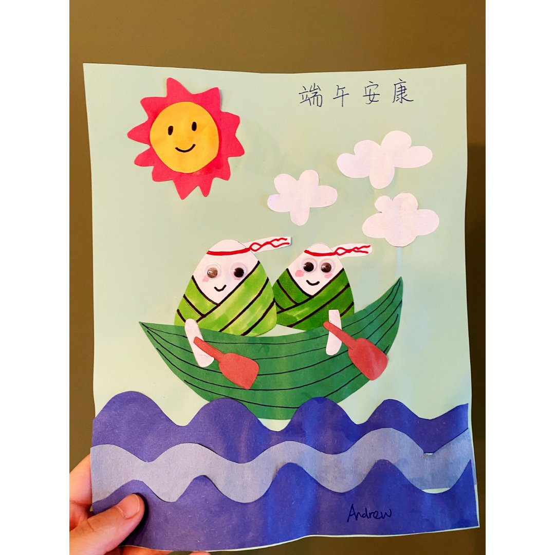 ❤️端午节快乐~亲子手工(小粽子划船)...