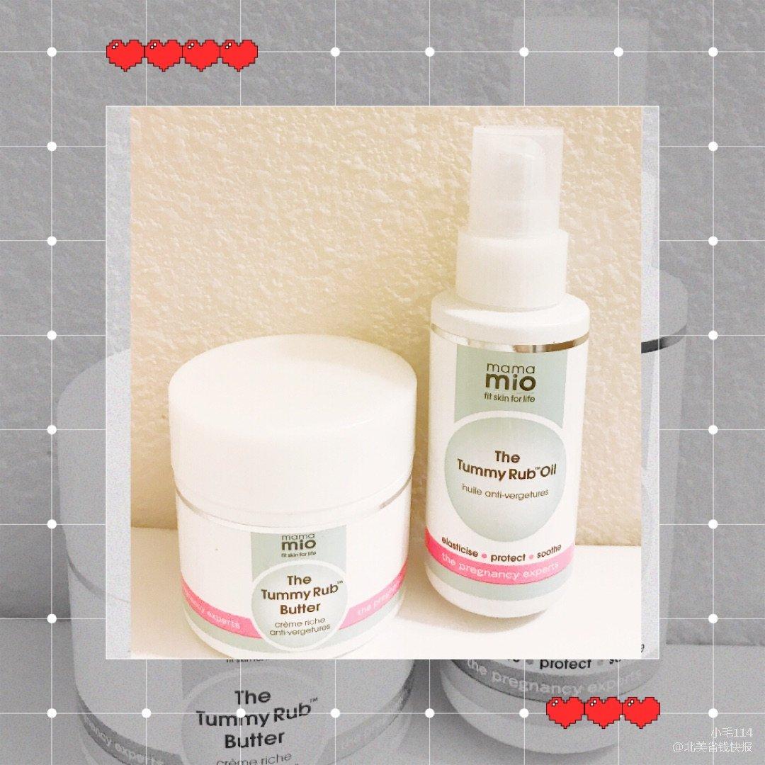 孕期空瓶-mama mio cream