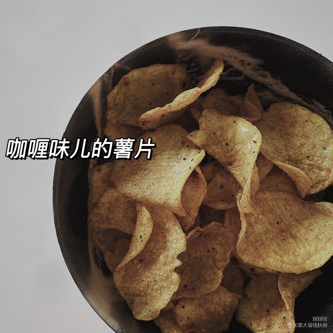 自制薯片技能get✔️健康无油炸锅版🥔