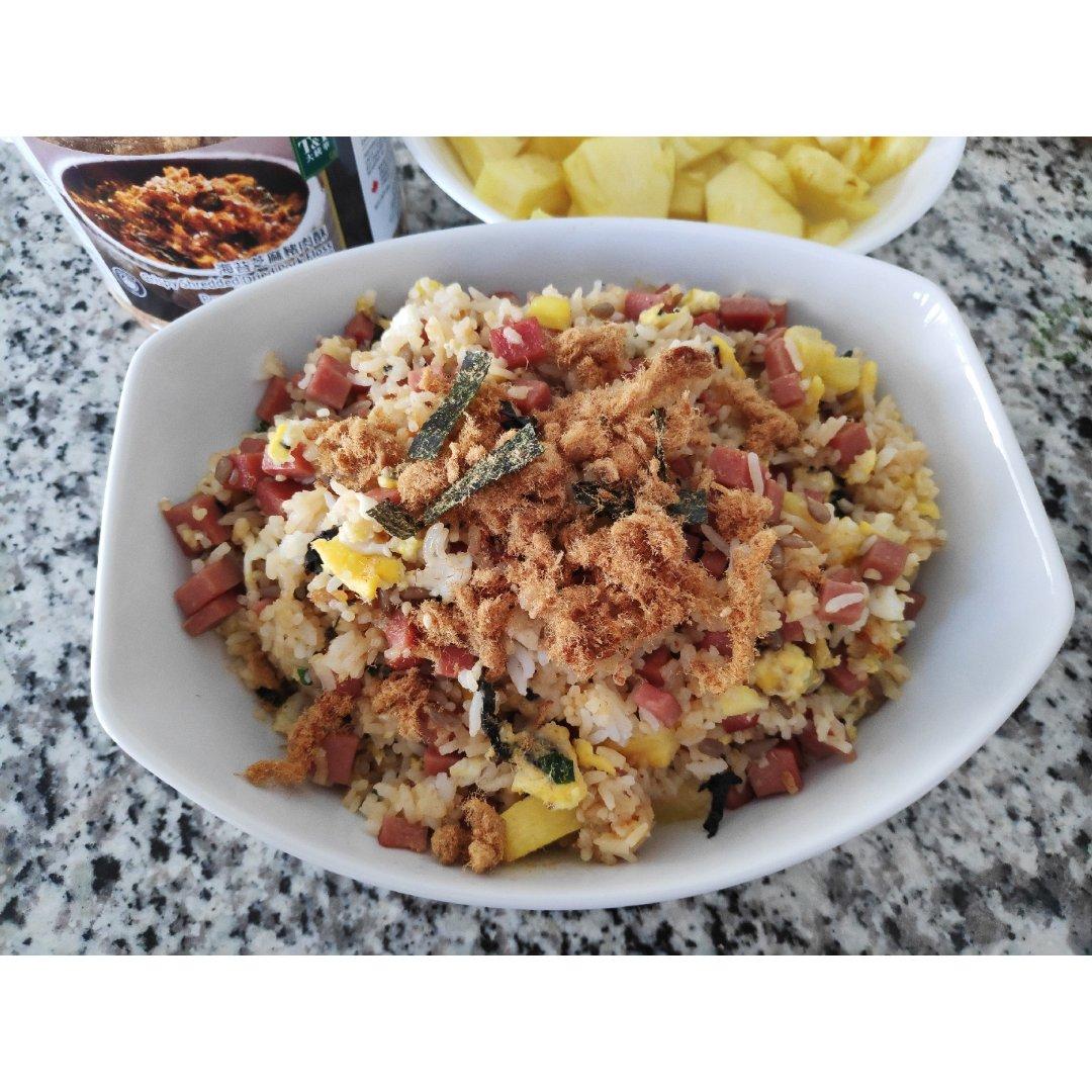 大统华活动入的肉松做的肉松菠萝🍍炒饭!