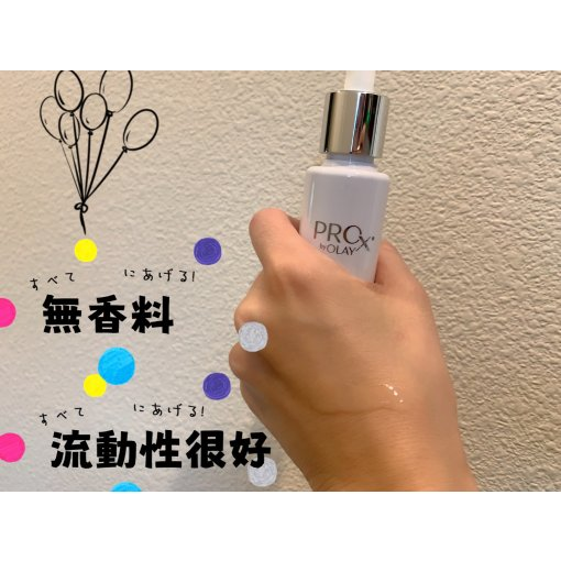 微眾測 | Olay ProX淡斑小白瓶,關於美白的幾件事