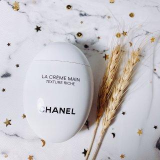 跟风入Chanel护手霜...