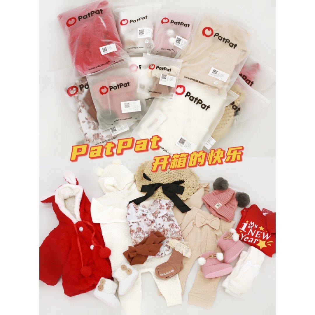 PatPat一站式儿童购物平台到底值不值...