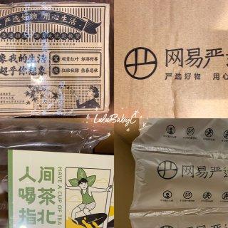微众测🍵香气四溢的网易严选蜜桃乌龙茶🍑...