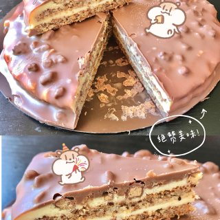 宜家美食测评|榛果巧克力蛋糕真的好吃吗?...