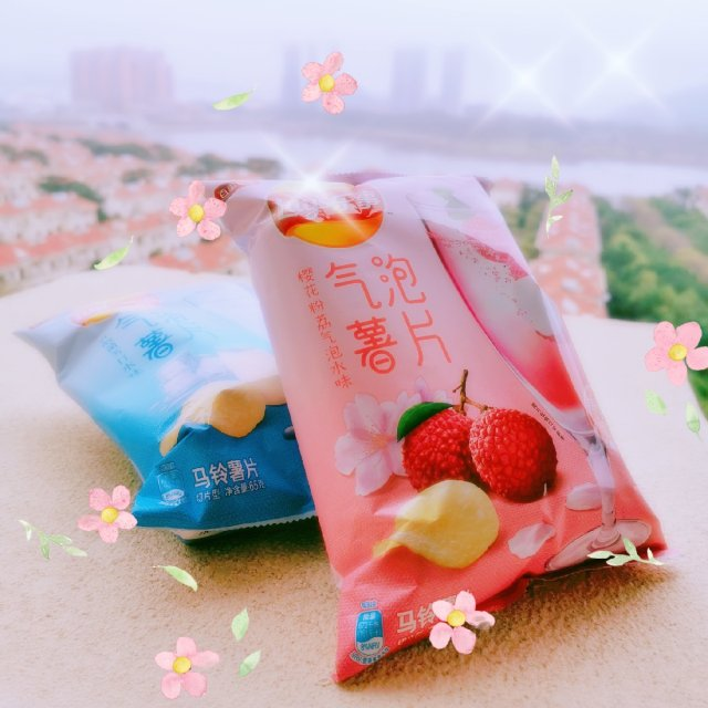 🌸乐事春季限定樱花粉荔气泡水薯片