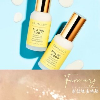 【Farmacy】新品首发!Fillin...