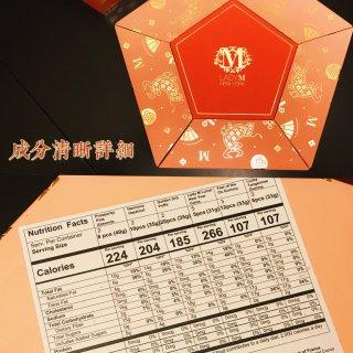 2021牛年限定LadyM糖果盒 春节送...