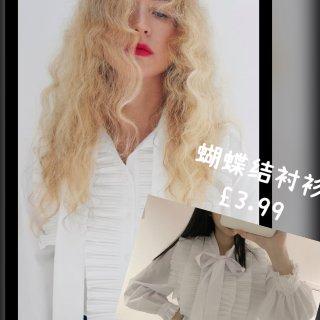 Zara大促到货~(第二波)...