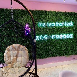 友茶🍵带着朋友来喝茶吧👬