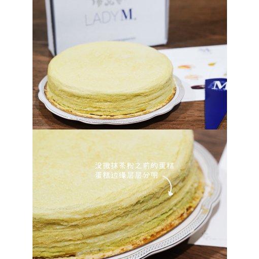 中秋快乐丨拥有一整个LadyM抹茶千层蛋糕的超幸福体验