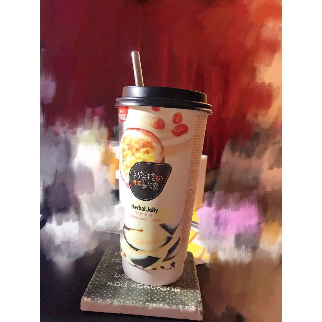 黑五1.4 生和堂奶茶控龟苓饮百香果味