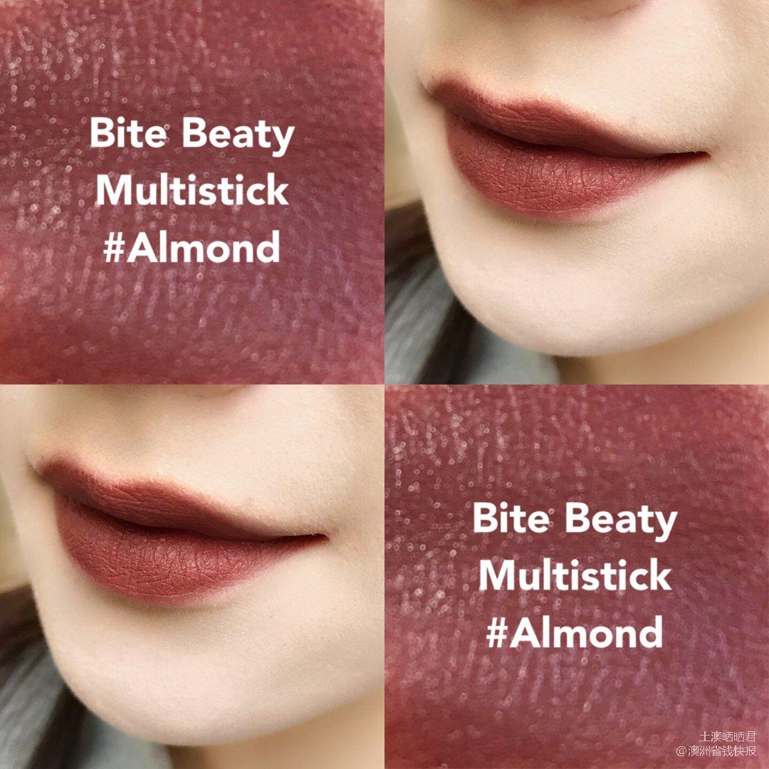 Bite Beauty multi...